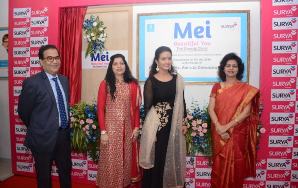 Amruta Fadnavis at Bariatric clinic launch with Dr Jayshree Todkar