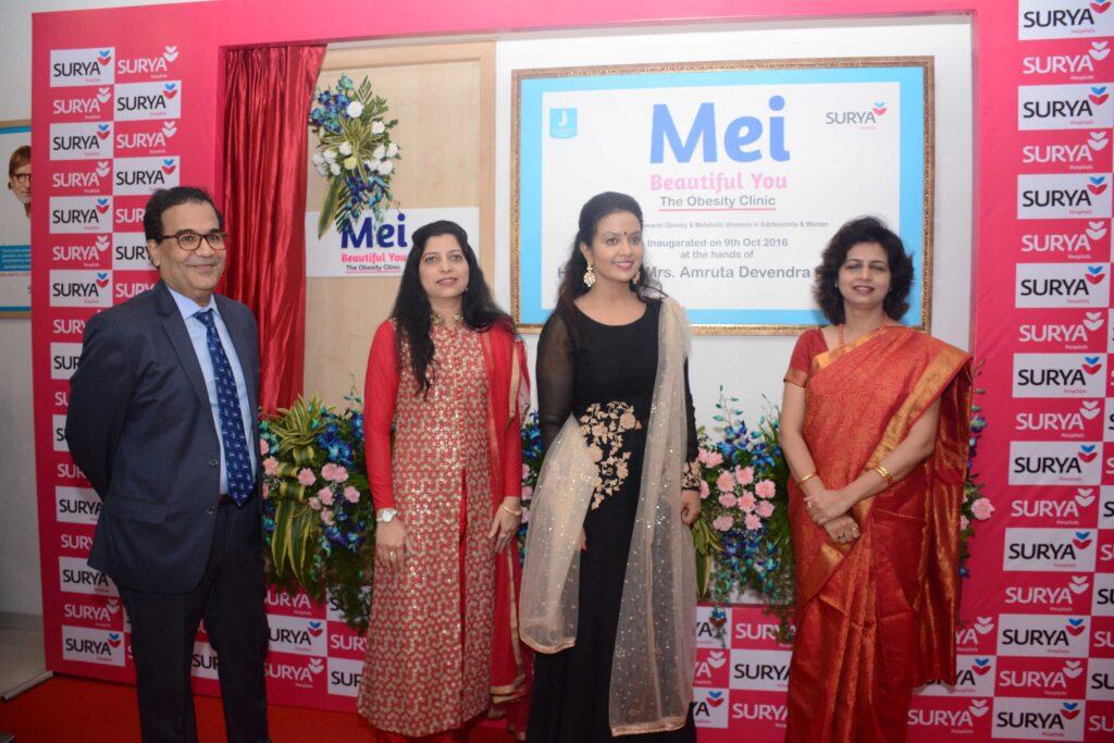 Launch of Dr. Jayashree Todkar's Mei Clinic